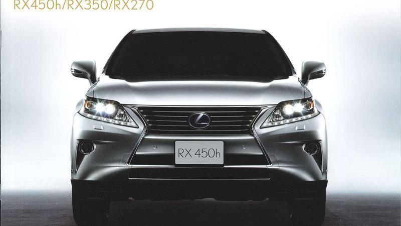 2013 Lexus RX leaked via official brochure