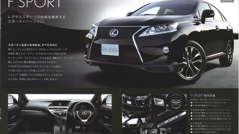2013 Lexus RX leaked via official brochure