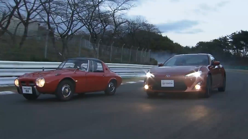 Toyota's Sports 800, alongside the Toyota GT 86
